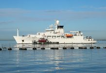 USNS Maury, New York Harbor Channel