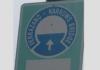 Verrazano Bridge before the corrected spelling